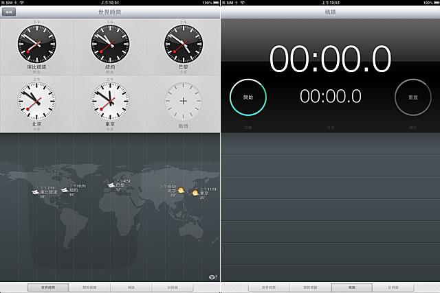 apple ios 6更新启动,全新地图app与siri说中文成重点